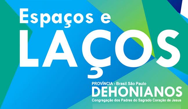 Espacos_ e_lacos_110