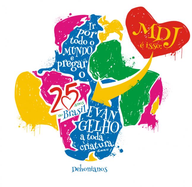 simbolo-mdj-bsp